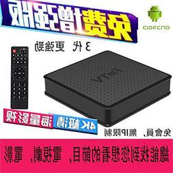 2019 Newest FunTV Box 華語,粵語頻道 IPTV Box C